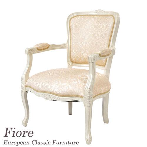 フィオーレ Fiore アイボリーサロンチェア 椅子 イス おしゃれ 猫脚 白 ホワイト ロココ 白家具 ホワイト家具 木製 アイボリー ヨーロピアンクラシック Fiore 【送料無料】