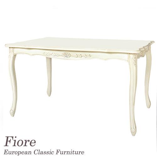 フィオーレ Fiore ダイニングテーブル135 テーブル 机 デスク おしゃれ 猫脚 白家具 ホワイト家具 ロココ 木製 ヨーロピアンクラシック Fiore 【送料無料】