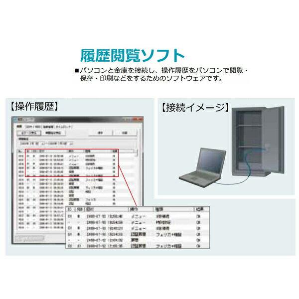 履歴閲覧ソフト 指紋認証式用 日本製 RSF-20 日本アイ・エス・ケイ 金庫 業務用【RCP】