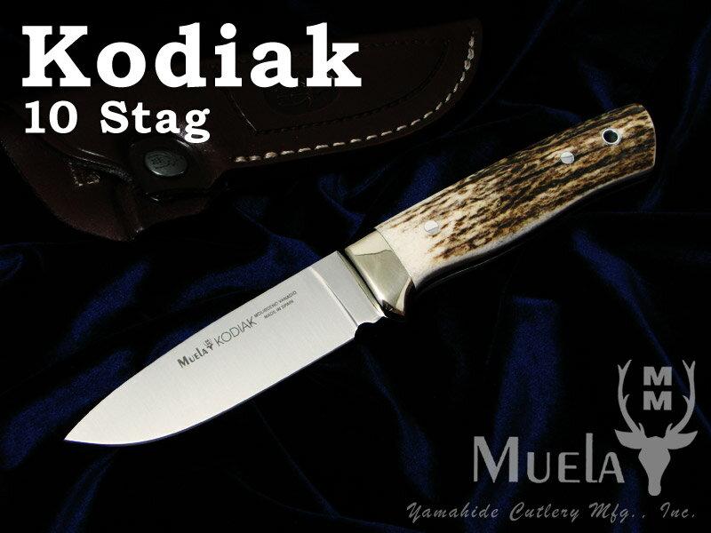 Muela/ムエラ KODIAK-10A コディアック 100mm スタッグハンドル シースナイフ