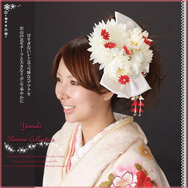 和装 髪飾り 大きめ華やか髪飾り リボンブーケ髪飾り 白
