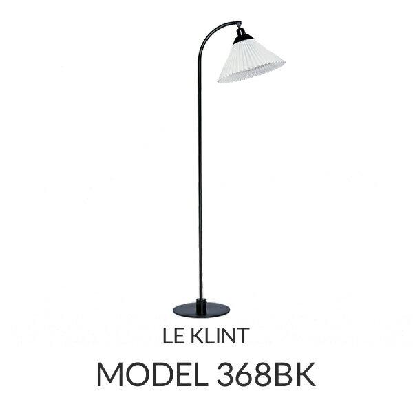 【正規品】LE KLINT(レ・クリント)「Floor Lamps 368BK」[φ54 x H142(cm)]北欧デザインライト、北欧インテリア スタンドライト、フロアライト 照明 レクリント 【送料無料】