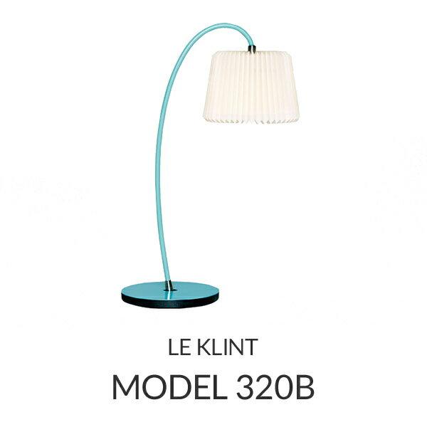 【正規品】LE KLINT(レ・クリント)「Table snowdrop 320B」レクリント スノードロップ [φ20 x H54(cm)]北欧デザインライト、北欧インテリア テーブルライト、デスクライト 照明