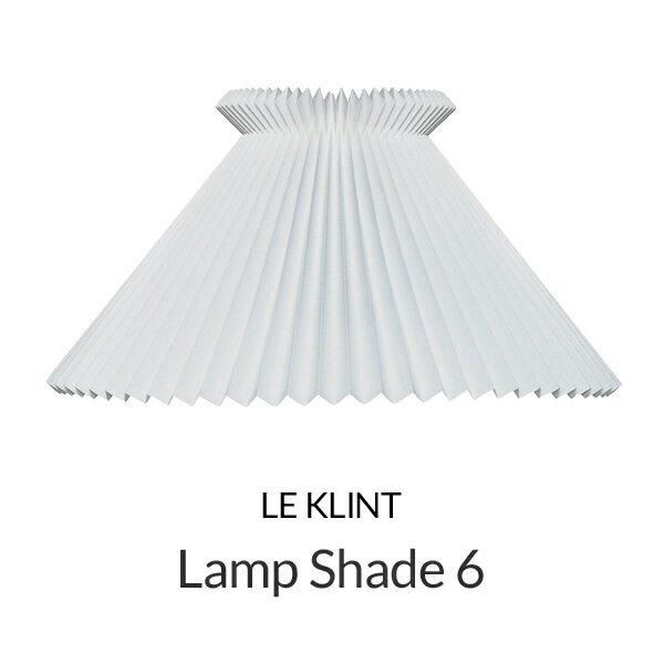 【正規品】LE KLINT(レ・クリント)「shade6 6-21」[φ38 x S21(cm)]北欧デザインライト、北欧インテリア ランプシェード 取り替え用 レクリント【送料無料】