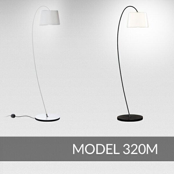 【正規品】LE KLINT(レ・クリント)「snowdrop 320M BK/SW」[φ30 x H155(cm)]北欧デザインライト、北欧インテリア スタンドライト、フロアライト 照明 レクリント 【送料無料】