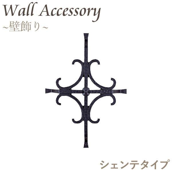 ニチハ壁用ウォールアクセサリー「壁飾り シェンテタイプ」[52×282×400mm]玄関脇やバルコニーの壁をおしゃれに演出♪