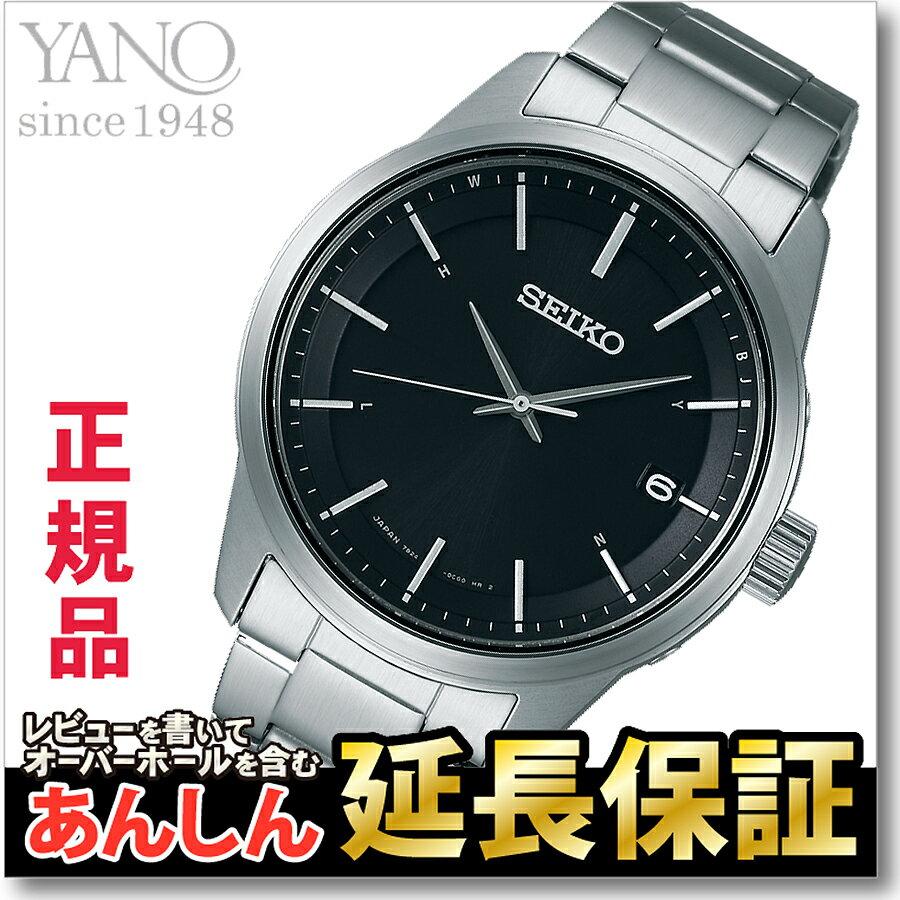 セイコー スピリット スマート SBTM233 SEIKO SPIRIT ソーラー電波 メンズ腕時計 電波時計 【正規品】【RCP】