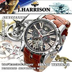 ジョン・ハリソンビッグテンプ付多機能表示・自動巻&手巻きJ.H-033PB