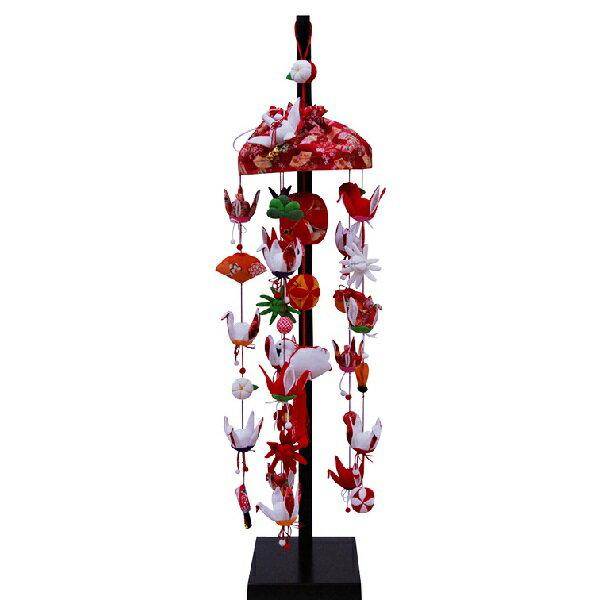 吊るし飾り 祝い鶴 中 スタンド付き sb-3-2m 飾り台セット