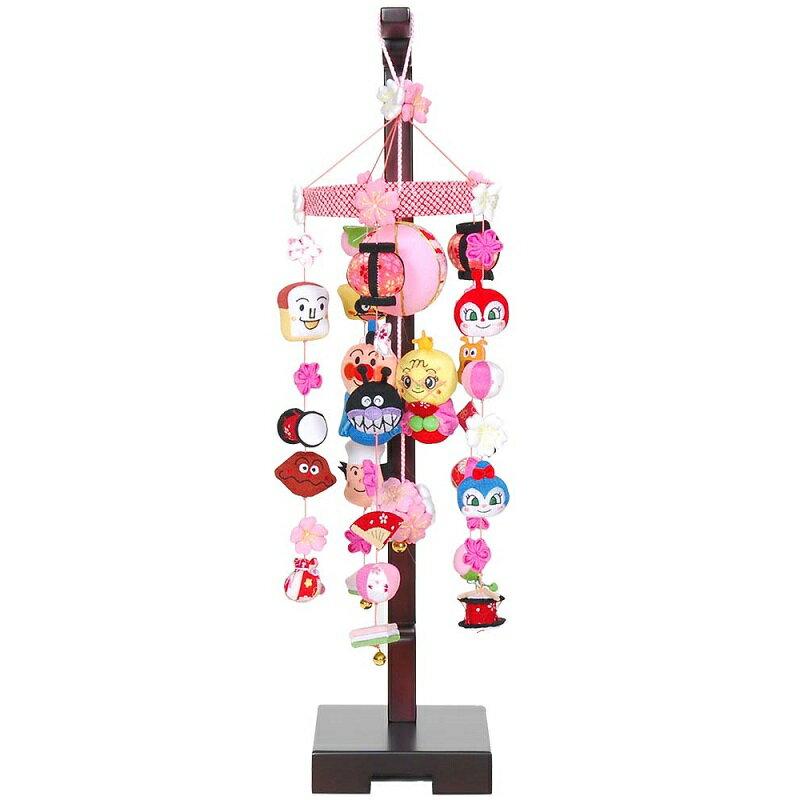 吊るし飾り アンパンマン 小 スタンド付き sb-3-ans 飾り台セット