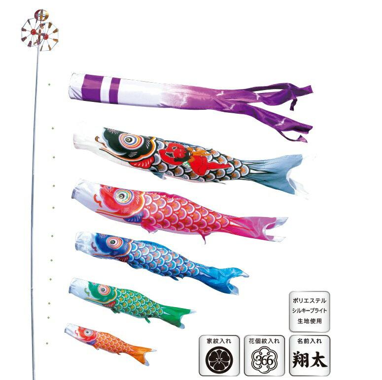 [徳永][鯉のぼり]庭園用[スタンドセット](砂袋)ポールフルセット[4m鯉5匹][金太郎大翔][金太郎付][千羽鶴吹流し][日本の伝統文化][こいのぼり]