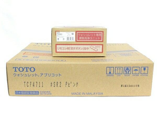 未使用 【中古】TOTO ウォシュレット TCF4711 #SR2 Pピンク 温水洗浄便座 リモコン TCA220 セット  T2766433