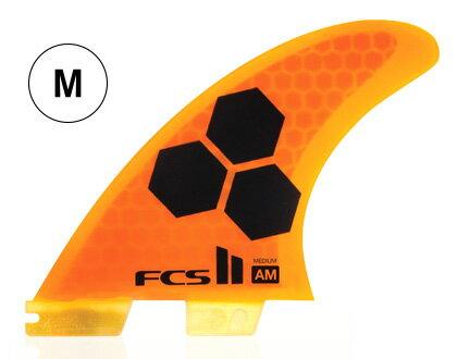 【エフシーエスツー】 (FCS2) アルメリックトライミディアム AM PC Tri Set Tri fin Retail Fins M パフォーマンスコア PARFORMANCE CORE 3本セット送料無料ポイント増量/サーフ サーフィン サーファー SURFIN SURF SURFER エーエム ALMERRICK