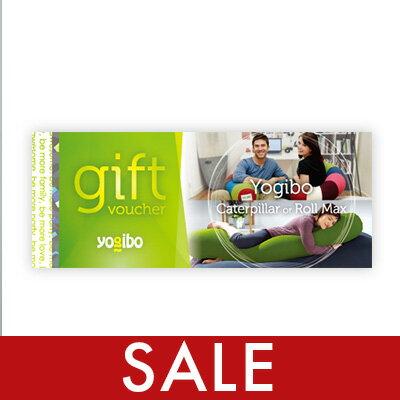 【10%OFF】【さらにポイント10倍 12/2 19:00~】Yogibo Caterpillar Roll Long or Yogibo Roll Max ギフト券 / ヨギボー【ビーズクッション プレゼント 贈り物 記念品】【分納の場合有り】