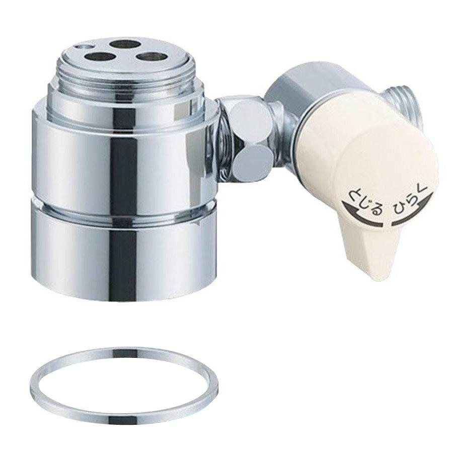 三栄水栓 SANEI シングル混合栓用分岐アダプター TOTO用 B98-1A