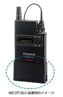 パナソニック プロオーディオシステム電池ホルダー(長時間使用タイプ)WX-BH104