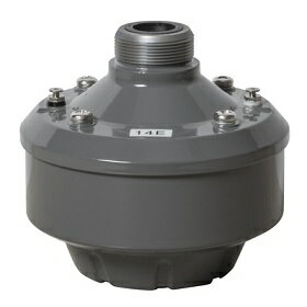 ユニペックス  スピーカードライバーユニットP-1000