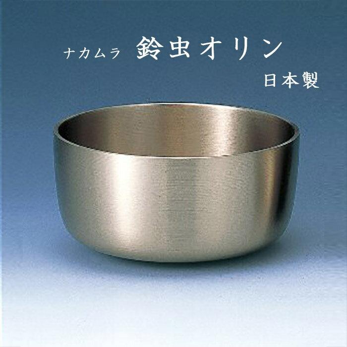 ナカムラ 鈴虫りん 4寸 日本製おりん お盆 お彼岸