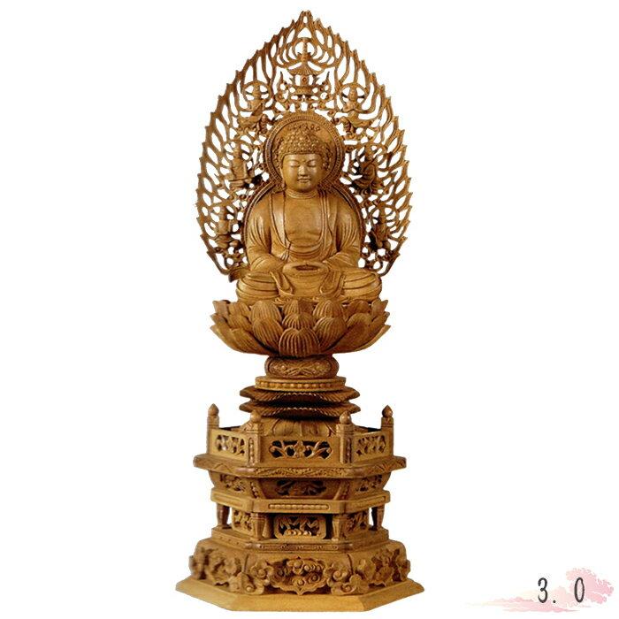 仏像 白檀 六角台座 座釈迦 飛天光背 3.0寸 仏具 仏教 本尊 仏壇 Butsuzo a Buddhist image a statue of Buddha