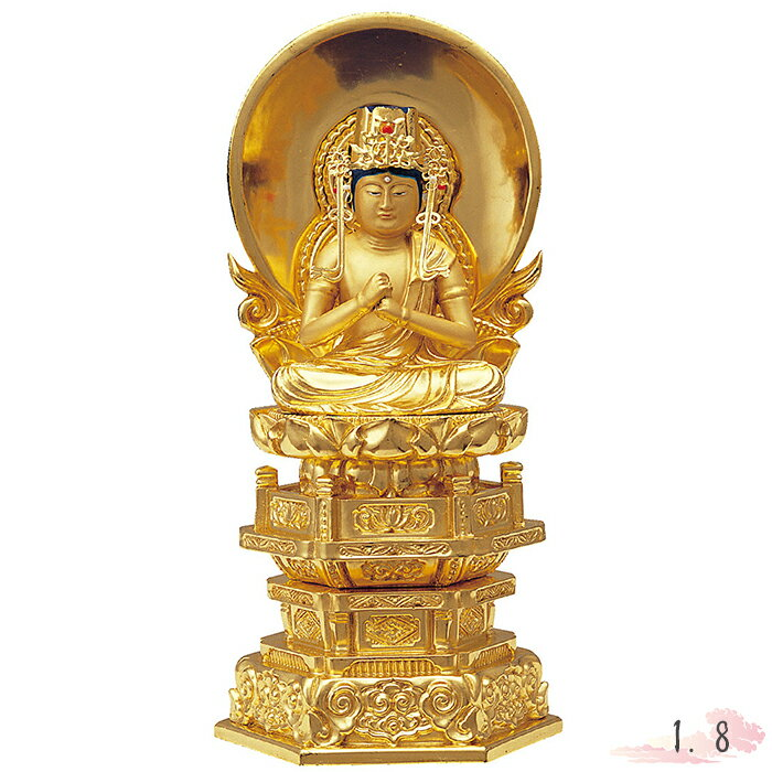 仏像 純金箔 中七 大日如来 肌粉 1.8寸 仏具 仏教 本尊 仏壇 Butsuzo a Buddhist image a statue of Buddha