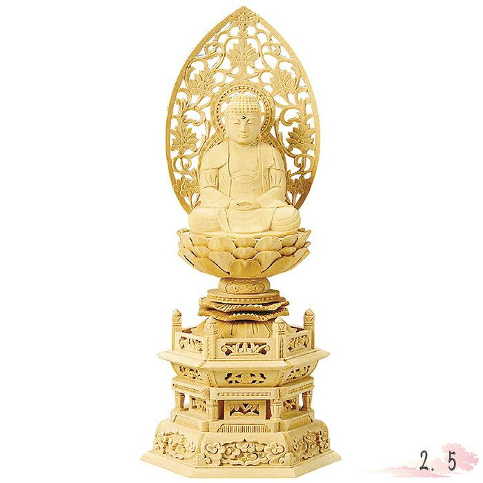 仏像 総白木 六角台座 座釈迦 3.0寸 仏具 仏教 本尊 仏壇 Butsuzo a Buddhist image a statue of Buddha