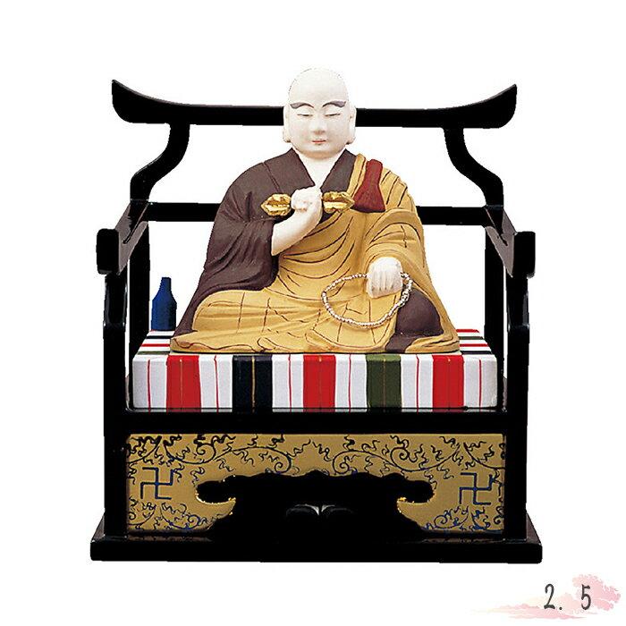 仏像 木製彩色 弘法大師 2.5寸 仏具 仏教 本尊 仏壇 Butsuzo a Buddhist image a statue of Buddha