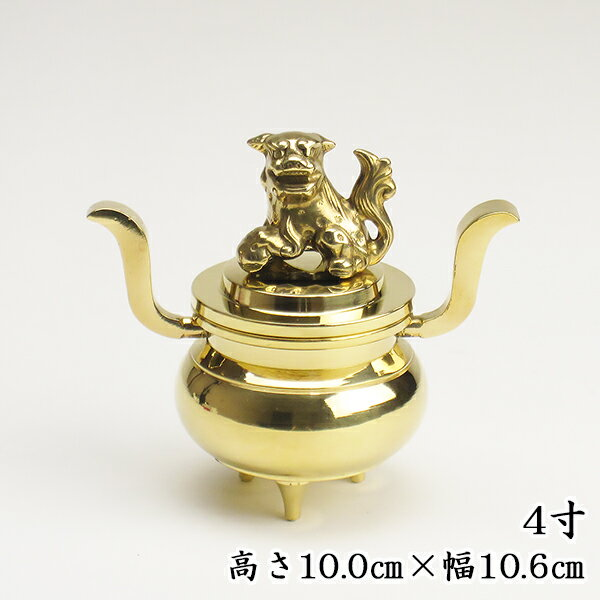 玉香炉 獅子付 磨き 4寸(高さ10.0cm×10.6cm)