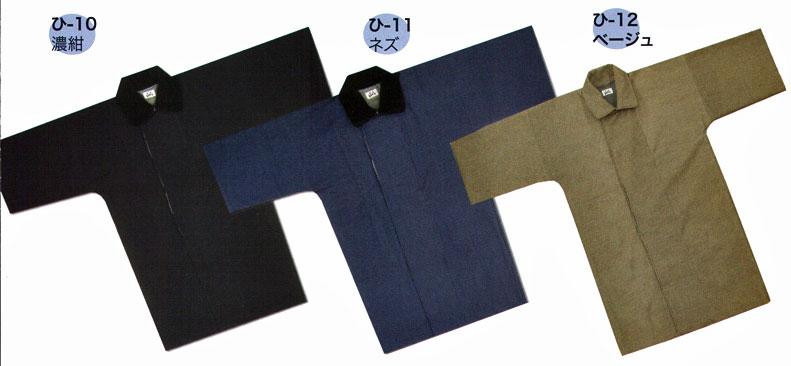 刺子被布(ひふ)コート、被布半纏(ひふばんてん)カラー/濃紺、ネズ、ベージュ【】