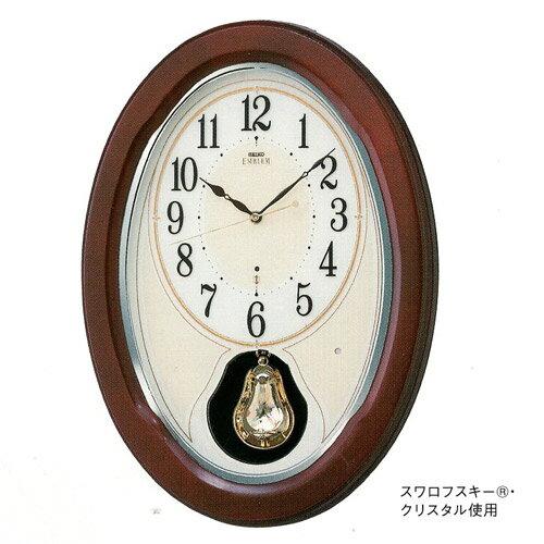 (あす楽)セイコー クロック 掛け時計  SEIKO EMBLEM  エムブレム 電波掛け時計 HS445B 【電波掛時計】【電波クロック】【メッセージ名入れ】【エッチング名入れ】【包装】【送料無料】【楽クーポン】05P02Sep17