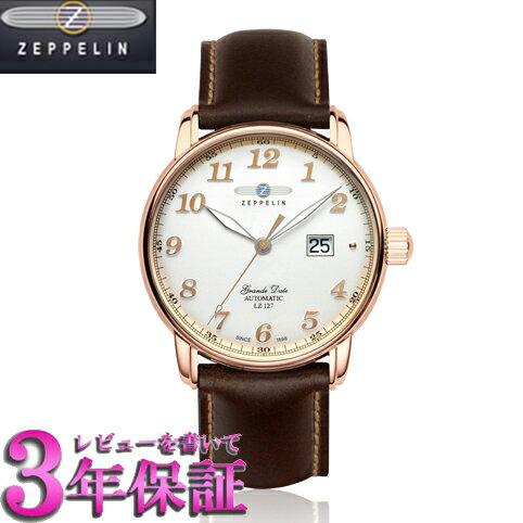 ツェッペリン LZ127 Graf Zeppelin  腕時計 グラーフ・ツェッペリン メンズ 76525 ETA2826(自動巻) 7652-5  正規輸入品