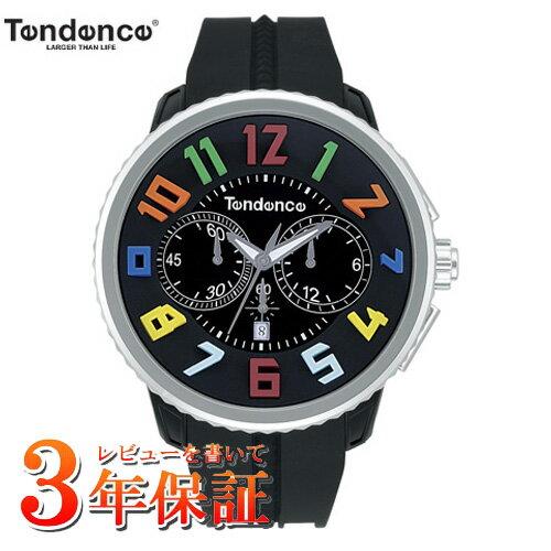 【正規品】テンデンス GULLIVER ガリバーレインボー  ブラック 50mmサイズ(限定品) TENDENCE  ユニセックス 腕時計 TG046013R【正規登録店】10P02Sep17/