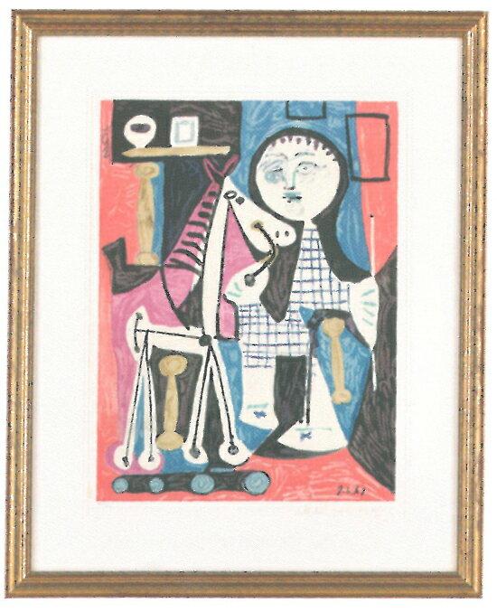 パブロ・ピカソ 「Enfant avec Cheval a Roulettes」(20140612267149)