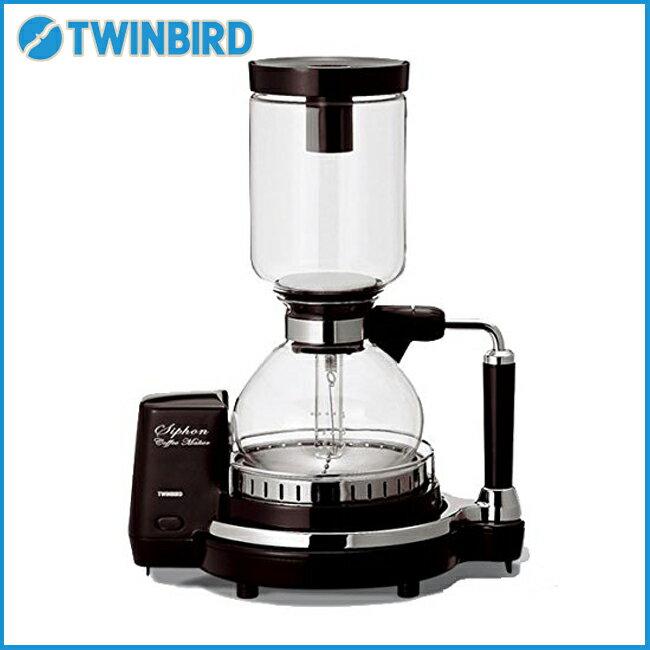 【送料無料】ツインバード  サイフォン式コーヒーメーカー  M-D854BR  ブラウン【TWINBIRD/MD854BR/珈琲/コーヒー/電気式サイフォン/日本製】(4975058485412)