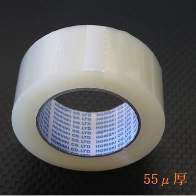 ラップイン OPPテープ 透明 No.55厚み55μ 48mm幅×100m巻50入×2ケース ホリアキ株式会社