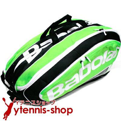 セール品 バボラ(BabolaT) チームエクスクルーシブ テニスバッグ 12本用 TEAM EXCLUSIVE グリーン バックパック機能あり 国内未発売 ラケットバッグ【あす楽】