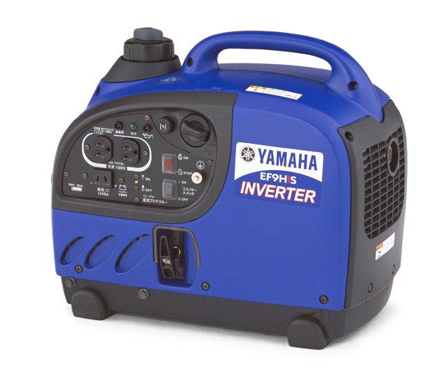【送料無料】ヤマハ インバーター防音型 ポータブル発電機 EF9HiS 超軽量・コンパクトなインバーター発電機
