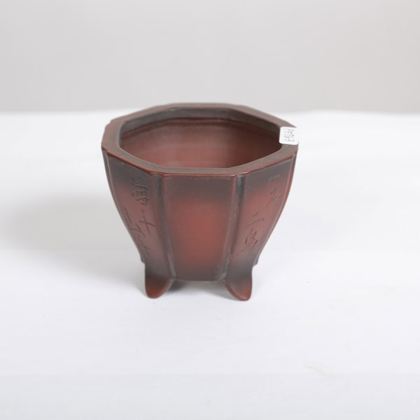 美芸(常滑)八角鉢彫入 8.5cm【現】