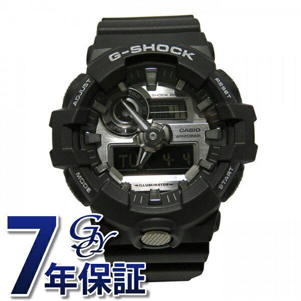 カシオ CASIO G-SHOCK【正規品】 GA-710-1AJF シルバー文字盤 メンズ 腕時計 【新品】