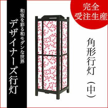 行灯 和風 桜吹雪-桜色 木製 おしゃれ LED 和風照明器具 照明スタンド
