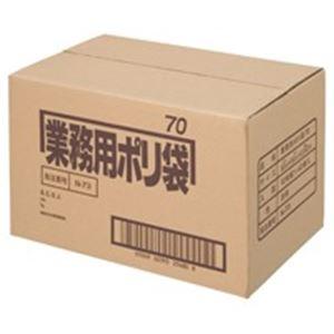 【送料無料】日本サニパック ポリゴミ袋 N-73 透明 70L 10枚 40組 (カテゴリー:生活用品>インテリア>雑貨>日用雑貨>掃除用品 )