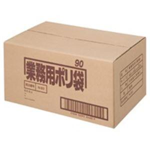 【送料無料】日本サニパック ポリゴミ袋 N-93 透明 90L 10枚 30組 (カテゴリー:生活用品>インテリア>雑貨>日用雑貨>掃除用品 )
