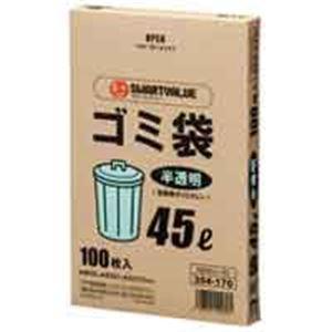 ジョインテックス ゴミ袋 HD 半透明 45L 800枚 N045J-45P (カテゴリー:生活用品>インテリア>雑貨>日用雑貨>掃除用品 )