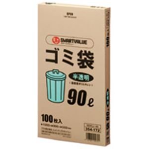 【送料無料】ジョインテックス ゴミ袋 HD 半透明 90L 400枚 N045J-90P (カテゴリー:生活用品>インテリア>雑貨>日用雑貨>掃除用品 )