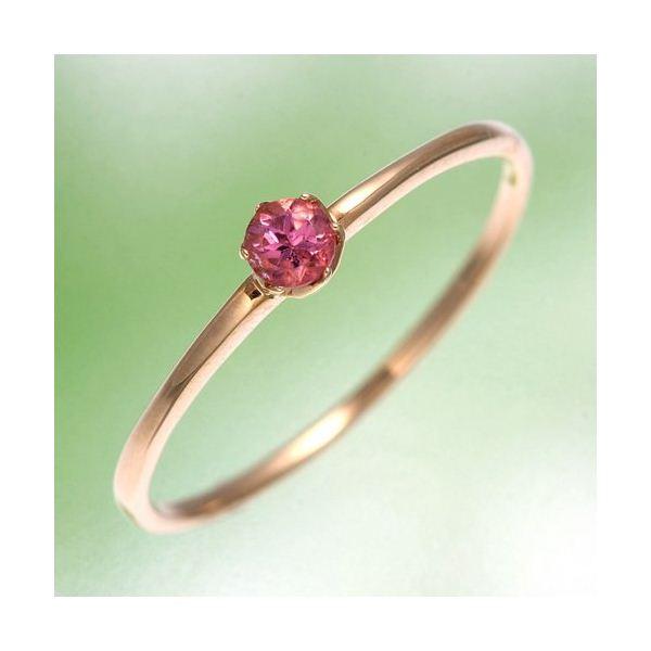 【日本製】【送料無料】K18YG(イエローゴールド) ピンクトルマリンリング 指輪 15号 (カテゴリー:ファッション>リング>指輪>天然石>その他の天然石 )