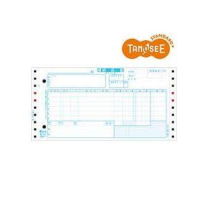 【送料無料】TANOSEE 家電統一伝票(E様式) 10×5インチ 5枚複写 1箱(1000組) (カテゴリー:AV>デジモノ>パソコン>周辺機器>その他のパソコン>周辺機器 )
