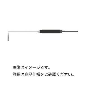 【送料無料】(まとめ)K熱電対センサー LP-22【×3セット】 (カテゴリー:ホビー>エトセトラ>科学>研究>実験>計測器 )
