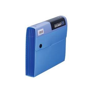 【送料無料】(業務用50セット) キングジム ドキュメントファイル 2240 B6 31mm 青 (カテゴリー:生活用品>インテリア>雑貨>文具>オフィス用品>ファイル>バインダー>クリアケース>クリアファイル )