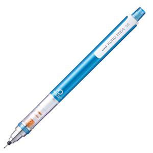 【送料無料】(まとめ) 三菱鉛筆 シャープ SHARPペンシル クルトガ スタンダードモデル 0.5mm (軸色 ブルー) M54501P.33 1本 【×20セット】 青 (カテゴリー:生活用品>インテリア>雑貨>文具>オフィス用品>ペン>万年筆 )