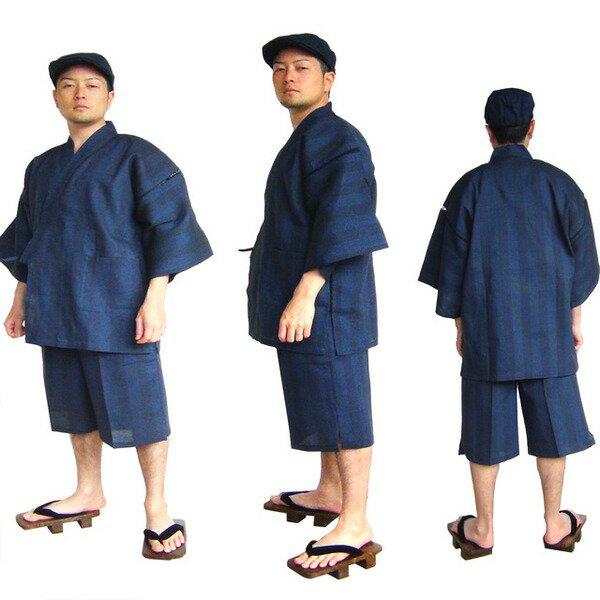 【送料無料】纏(まとい)織甚平  キングサイズ 紺 3L (カテゴリー:ファッション>和装>着物>浴衣 )
