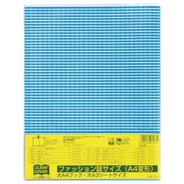 【送料無料】(業務用100セット) クツワ クリアカバー DH012 A4変形サイズ (カテゴリー:生活用品>インテリア>雑貨>文具>オフィス用品>その他の文具>オフィス用品 )